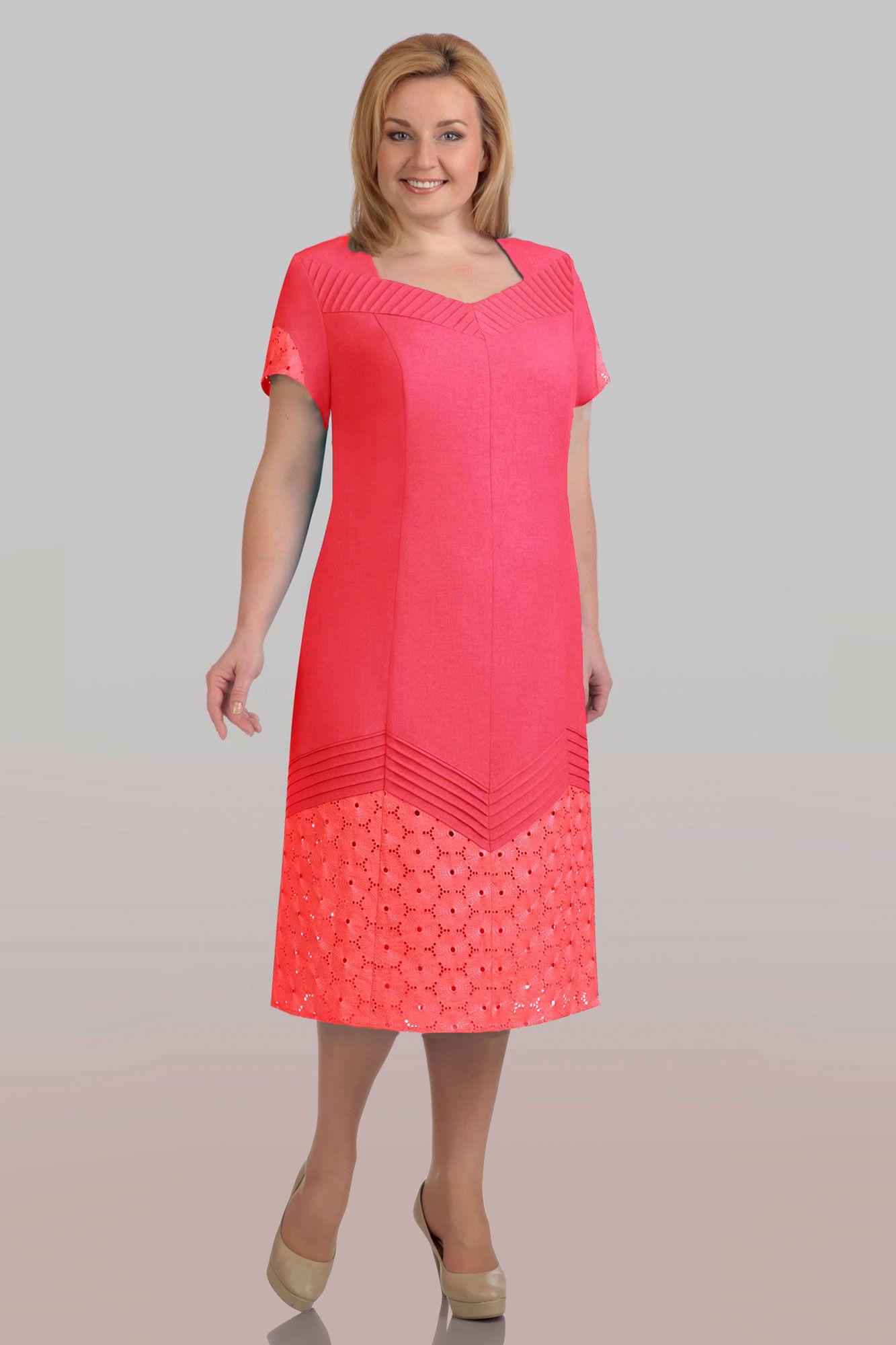 Купить Платье Недорого Интернет Магазин С Доставкой