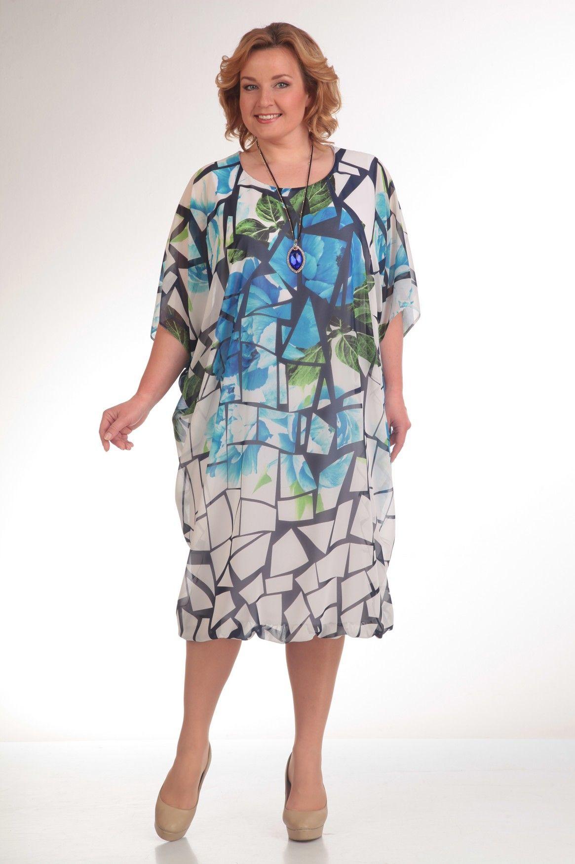 Платье для полных астана