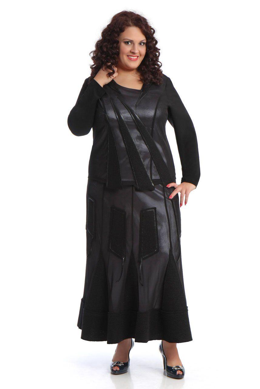 Модели женской одежды больших размеров доставка