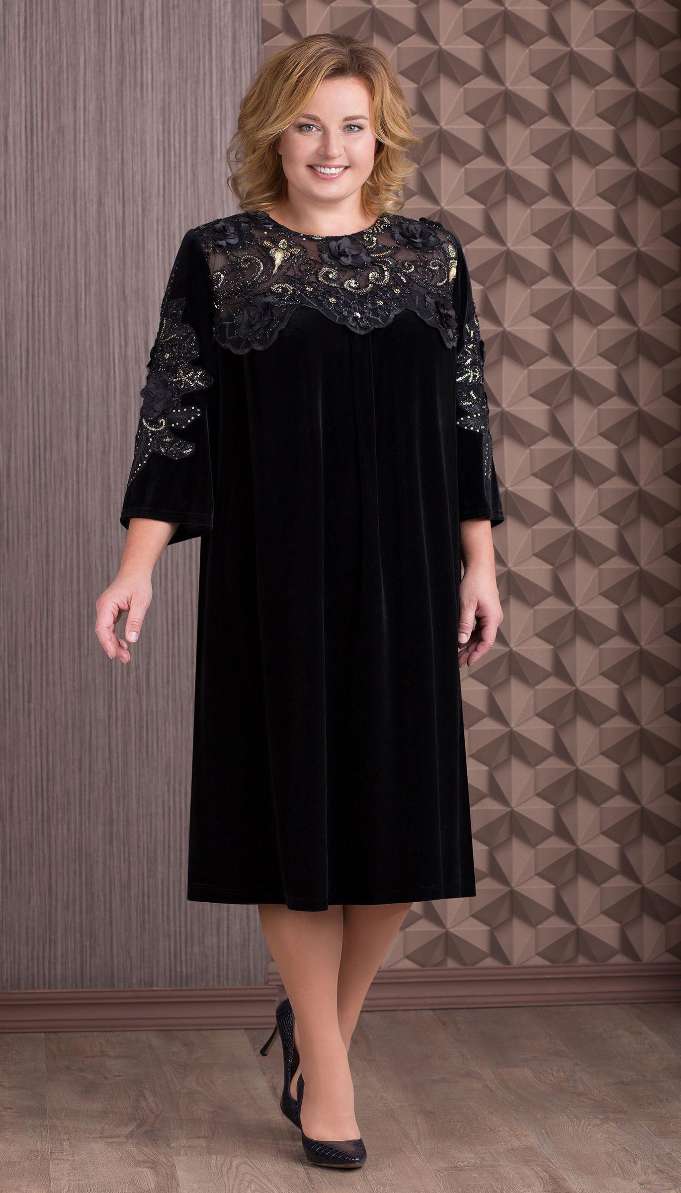 173590a3d22 Для женщин   Одежда   Платья   Черные платья - 79 штук
