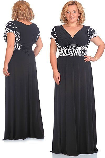 Вечерние Платья Для Полных Купить В Интернет Магазине