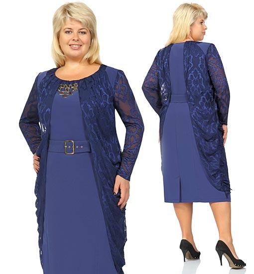 Интернет Магазин Одежды Для Полных Женщин Платья
