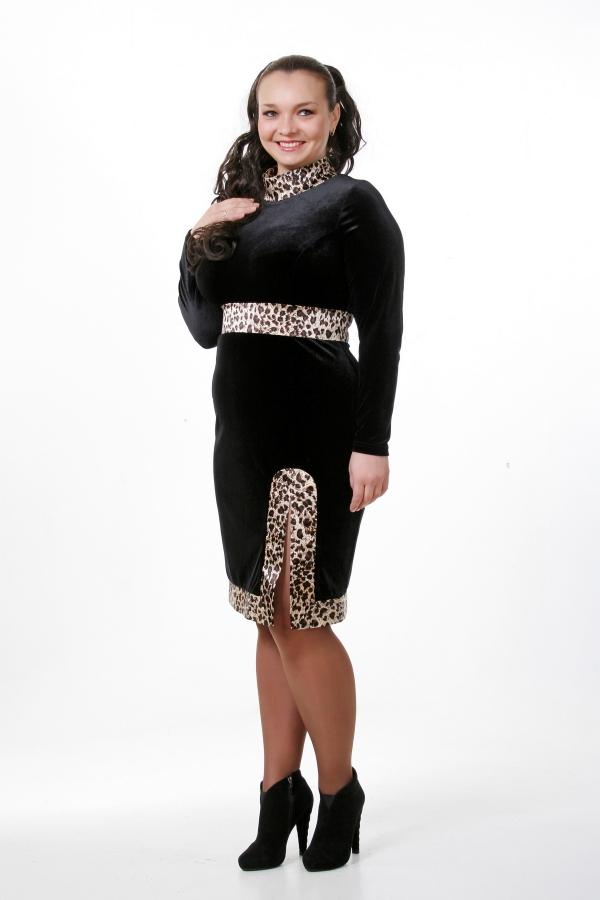 Купить Платье Из Казахстана В Интернет Магазине