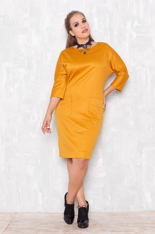 Элитная Женская Одежда Больших Размеров Доставка
